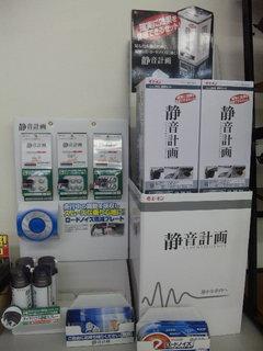 DVC00527.JPG